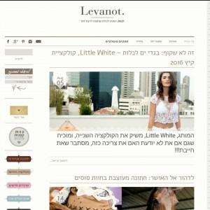 Levanot בלוג חתונה